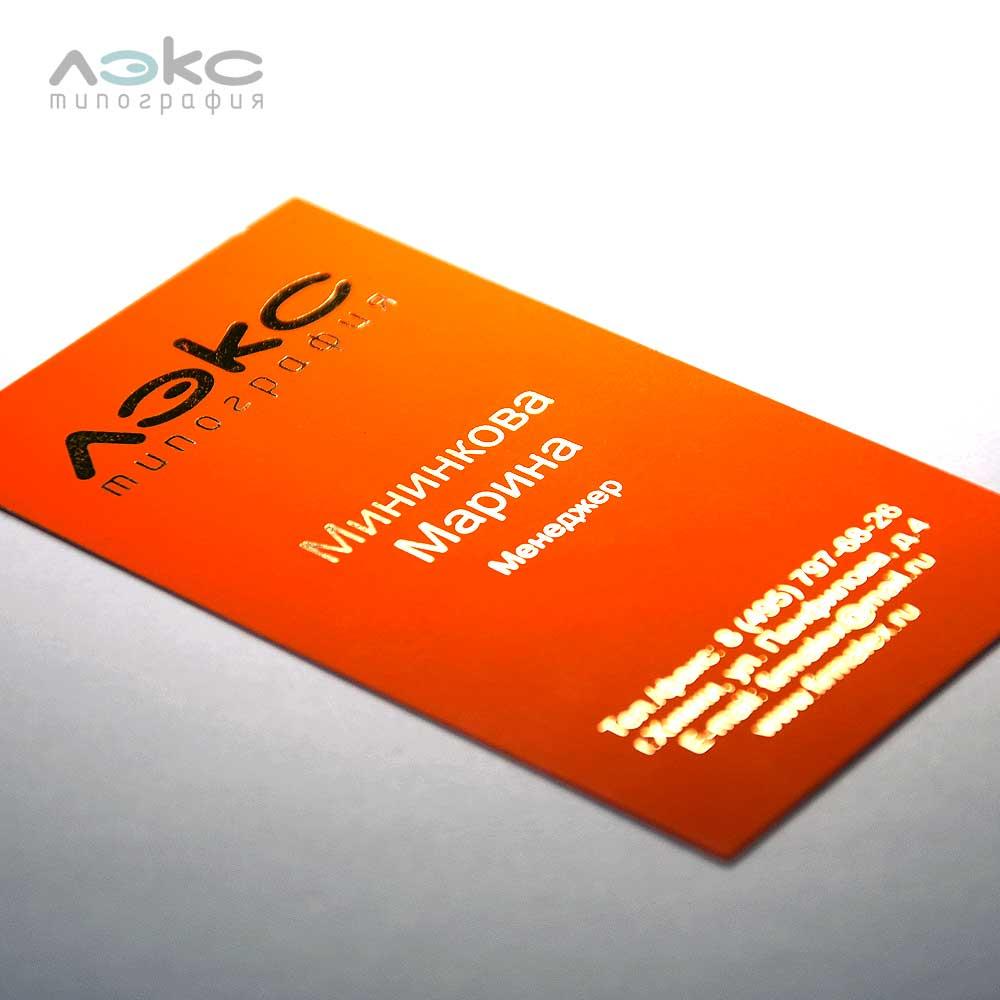 тиснение-золото-Touche-Cover-оранжевый